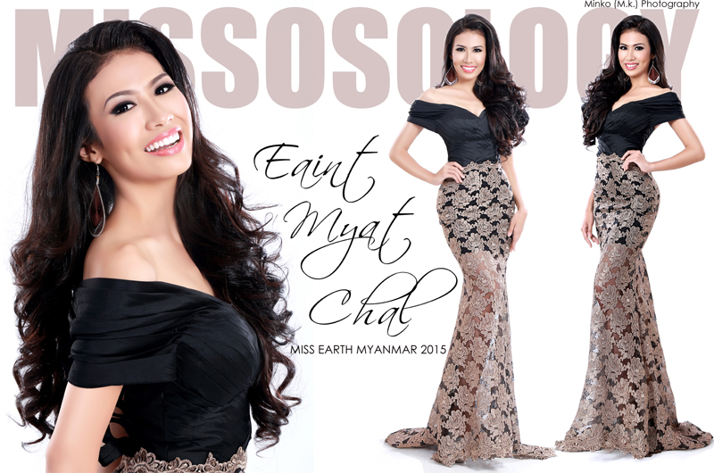 Eaint Myat Chal - Miss Earth Myanmar 2015